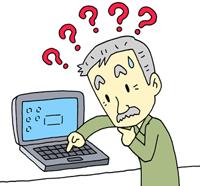 パソコントラブルはあわてないこと。高松のパソコン修理はITかがわにお任せください。