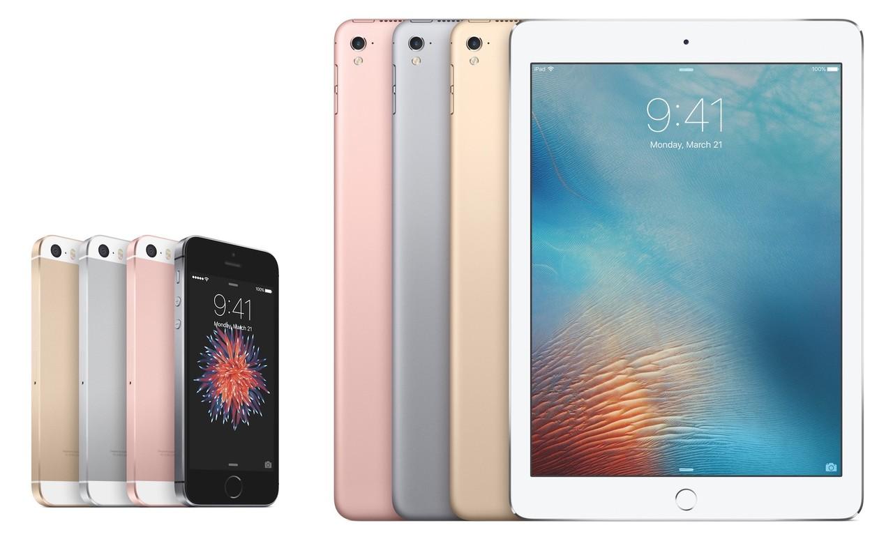 新型iPhone SEと新型iPad Pro 9.7インチ