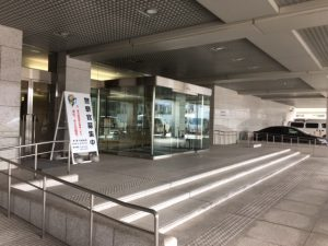 香川県警本部